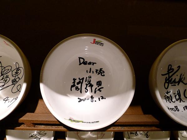 涓豆腐08.jpg