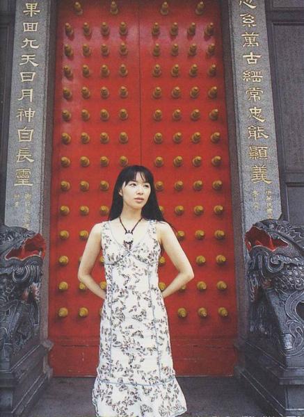 田中理惠在台灣09.jpg