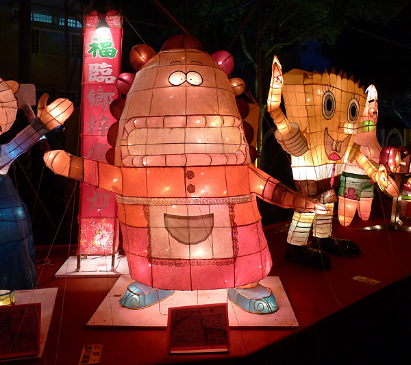 2011台灣燈會在苗栗120.jpg