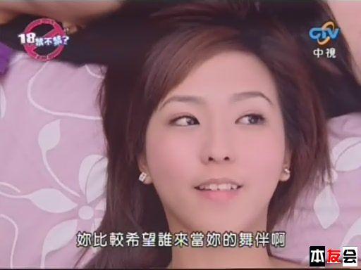 Amanda 周曉涵23.jpg