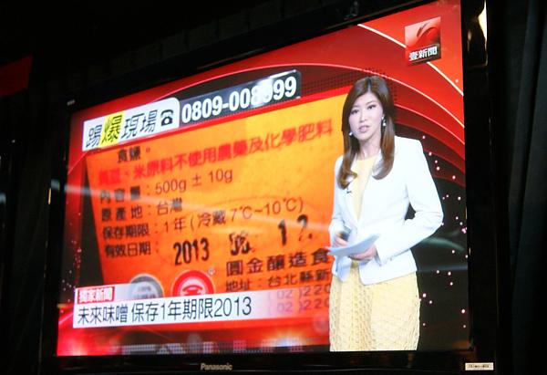 壹電視25.jpg