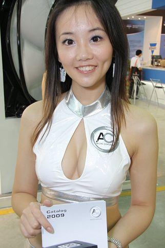 2009台北國際電腦展