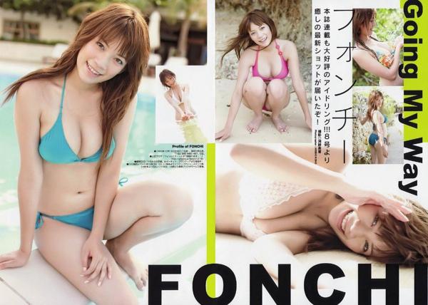 Fonchi02.jpg