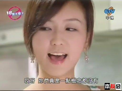 Amanda 周曉涵21.jpg