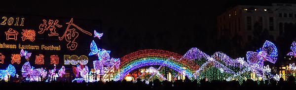 2011台灣燈會在苗栗051.jpg