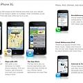 iPhone 3G的新功能.JPG