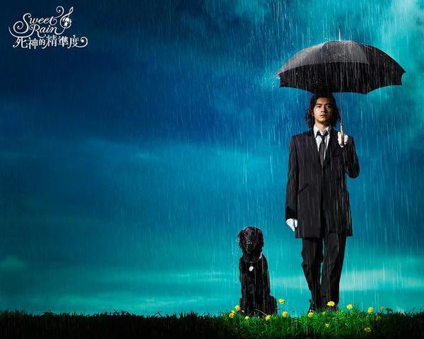 金城武的雨狗 (電影)