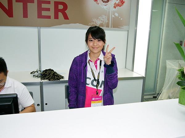 2010年台北國際電腦展062.jpg