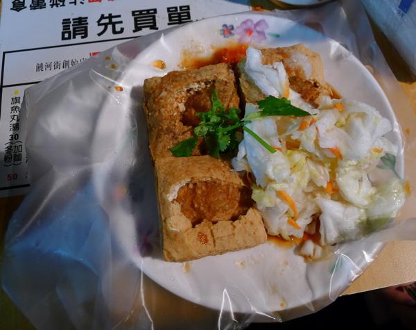 下港彭臭豆腐