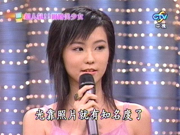 Amanda 周曉涵09.jpg