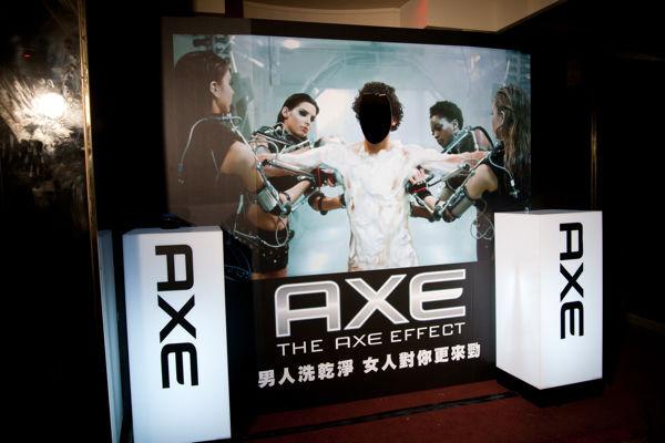 AXE 瘋狂果凍摔角002.jpg