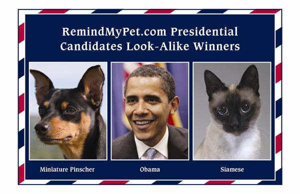 歐巴馬與狗