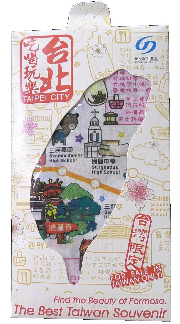 台北捷運吃喝玩樂地圖手帕