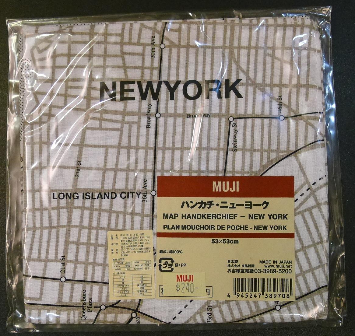 紐約地圖手帕