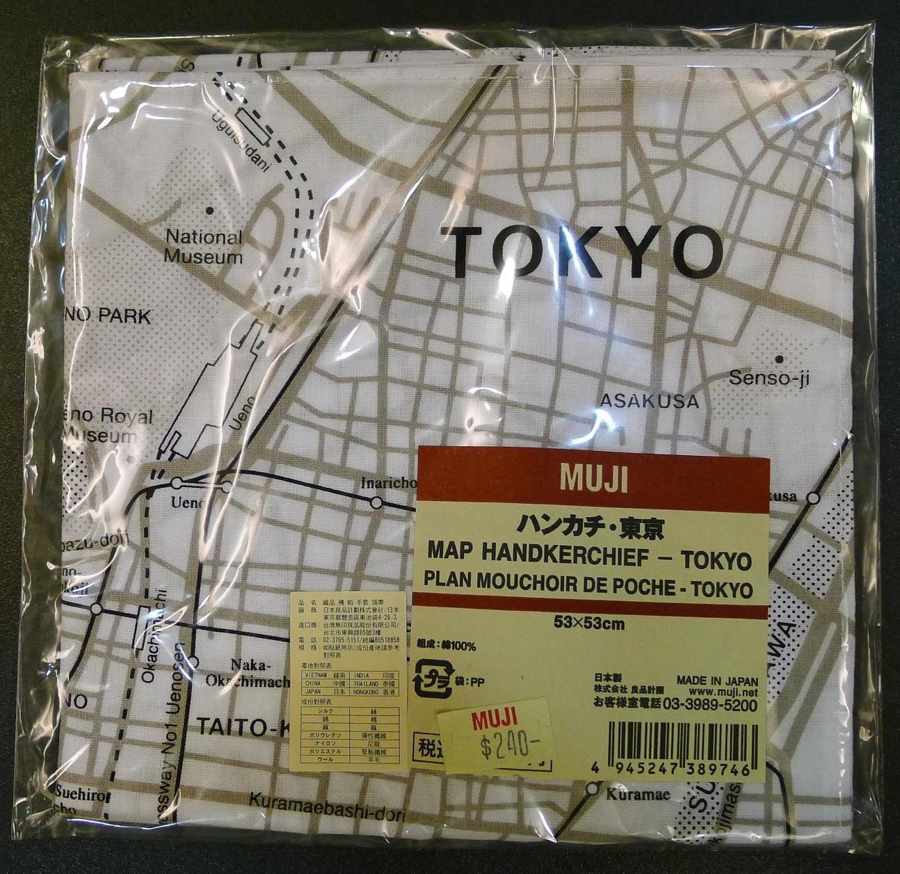 東京地圖手帕