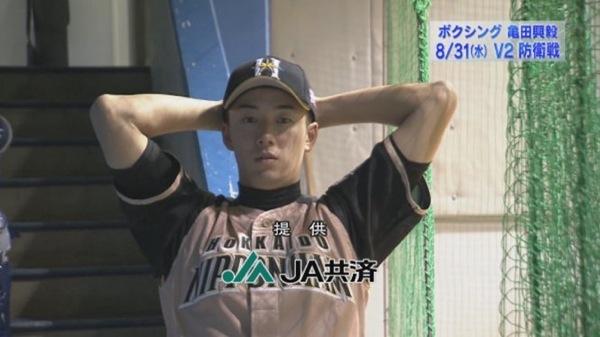 斎藤佑樹10.jpg