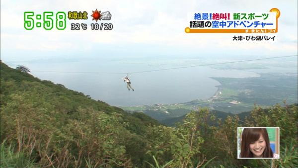 斉藤雪乃高空滑行大失禁15.jpg