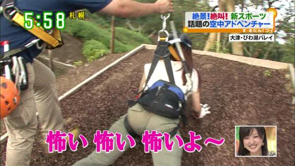 斉藤雪乃高空滑行大失禁18.jpg