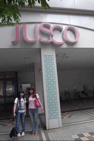 LuGo 黃郁婷55.jpg