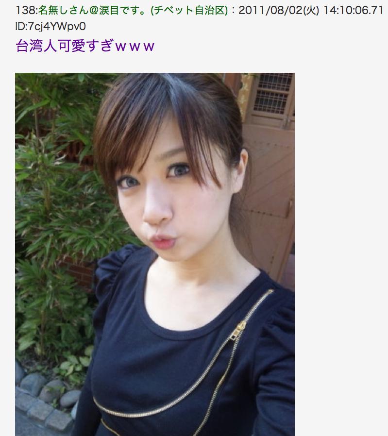 LuGo 黃郁婷73.jpg