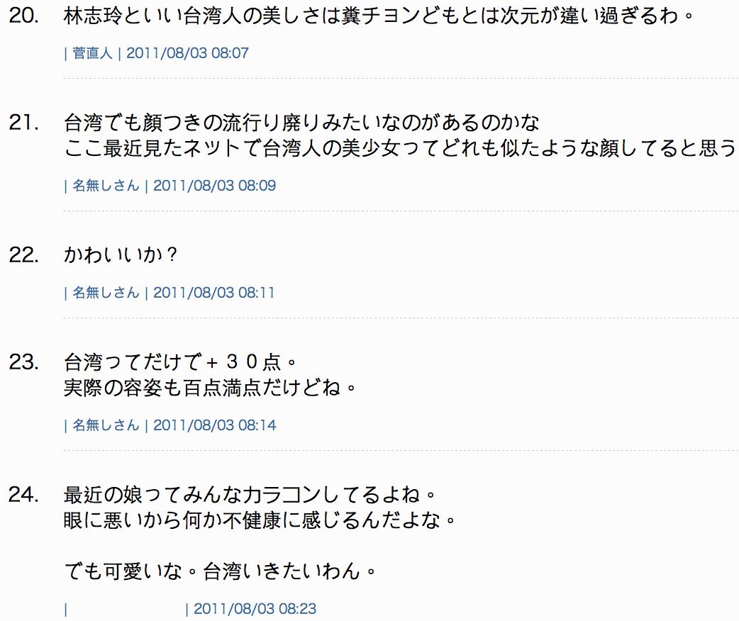 LuGo 黃郁婷74.jpg