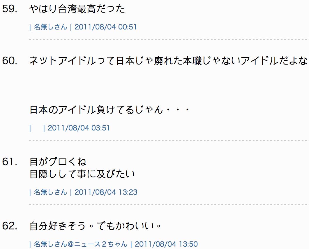 LuGo 黃郁婷75.jpg