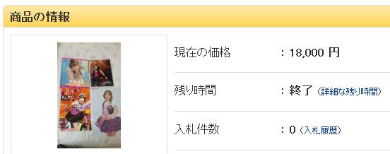 平野綾周邊.png