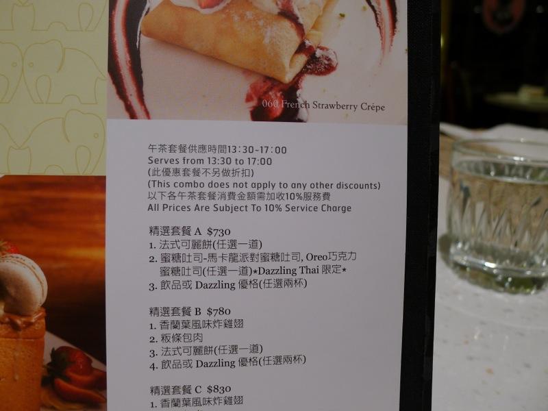 Dazzling Thai Café19.jpg