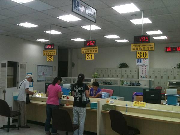 台北市監理處