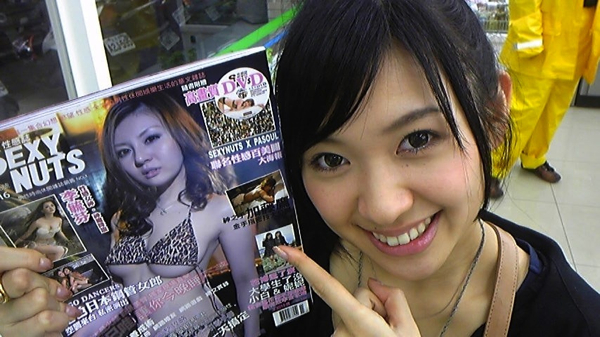 小倉奈奈在台灣01.jpg