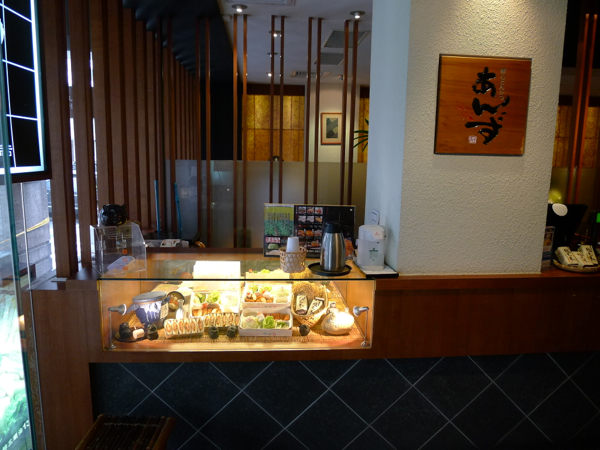 九州杏子日式豬排02.jpg