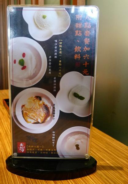 九州杏子日式豬排13.jpg