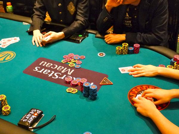 PokerStars 澳門盃撲克冠軍賽