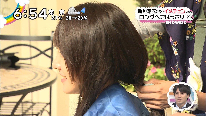新垣結衣がドラマ「らんま1/2」のあかねの姿を公開.jpg