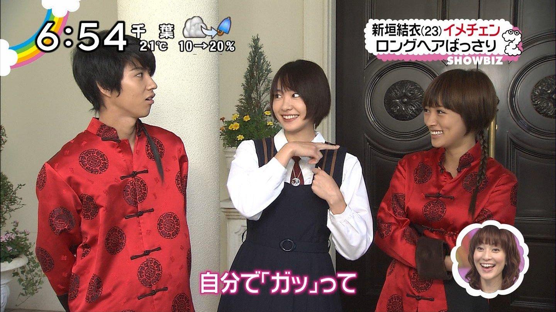 新垣結衣がドラマ「らんま1/2」のあかねの姿を公開