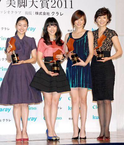 美腳大賞2011