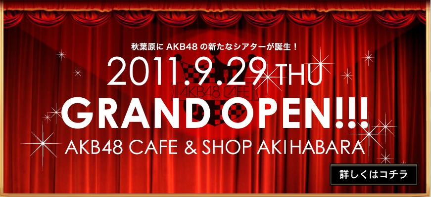 AKB48 OFFICIAL SHOP HARAJUKU
