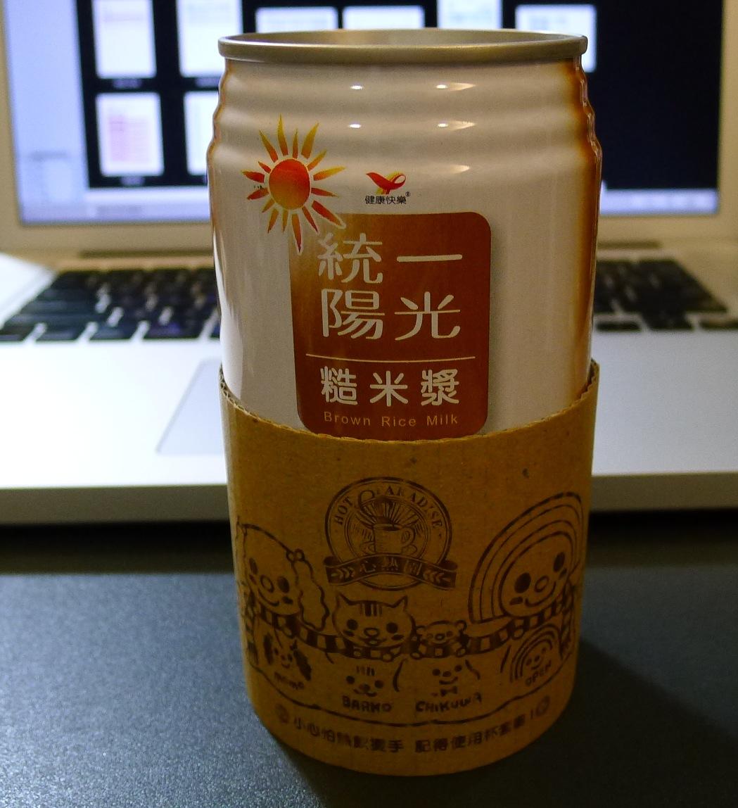 統一陽光糙米漿