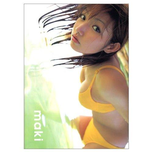 maki―後藤真希写真集