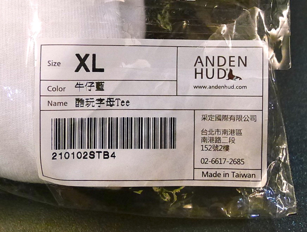 ANDEN  HUD02.jpg