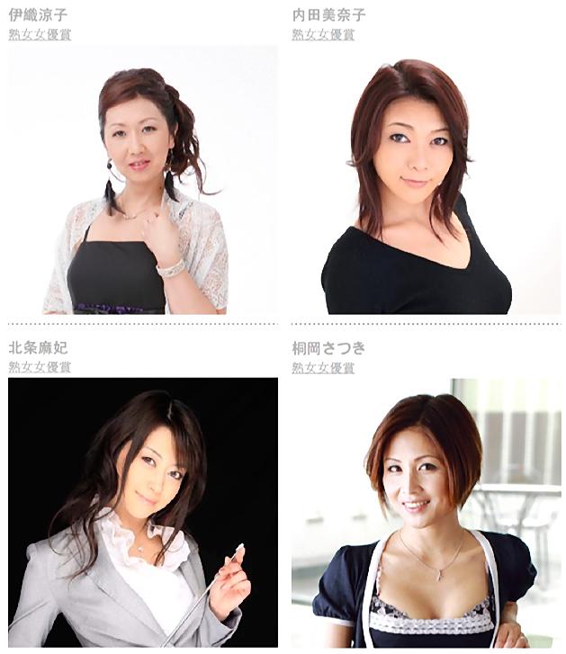 2012 熟女女優賞