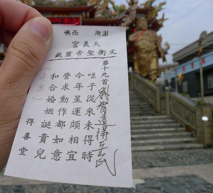 劉智遠得岳氏