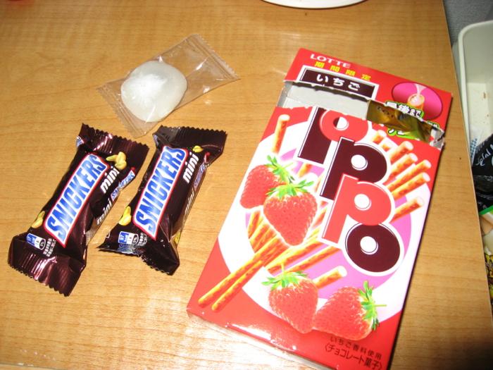 情趣巧克力 01.jpg