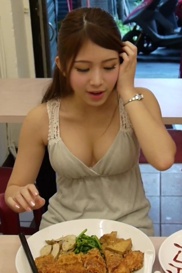 雞排妹鄭佳甄