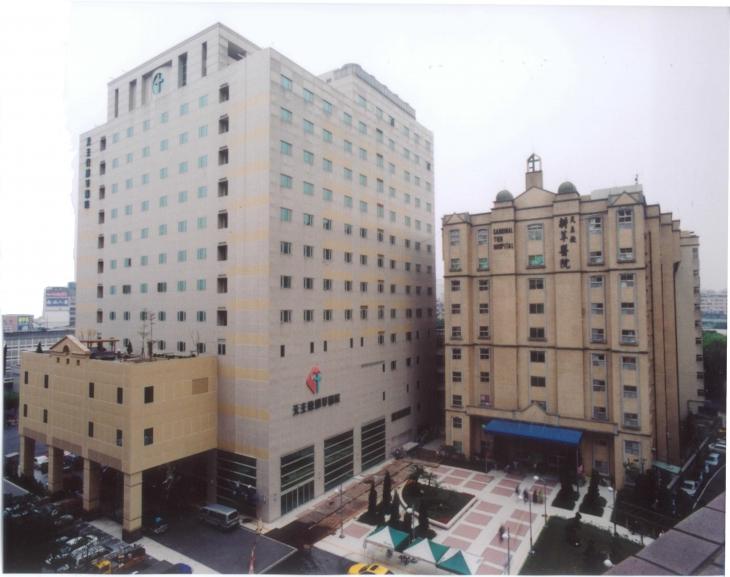 天主教耕莘醫院(新店總院)