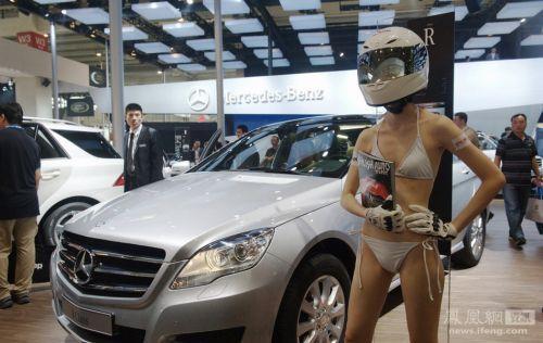 北京車展08