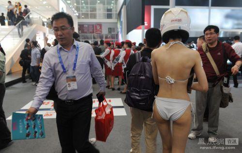 北京車展12