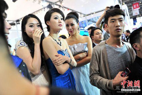 北京車展13