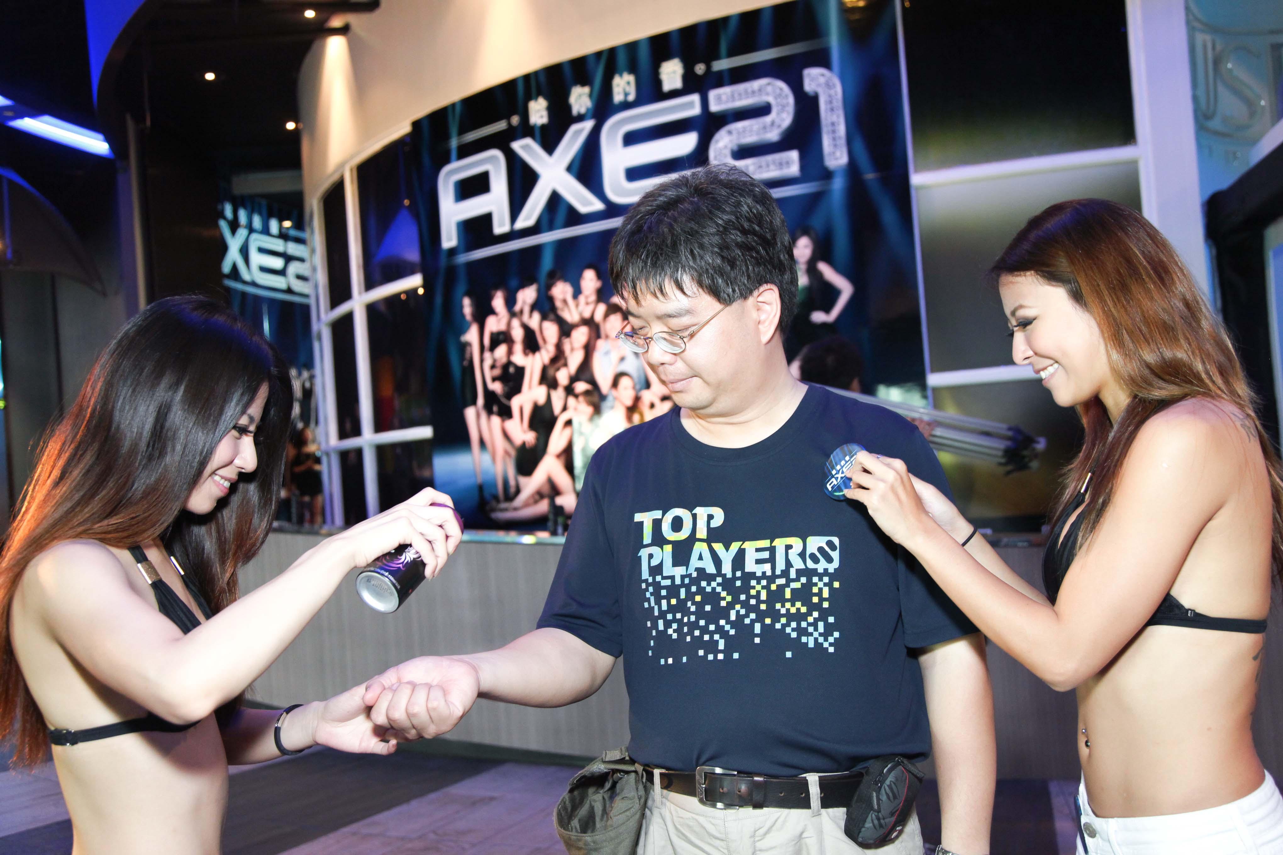 AXE21 18