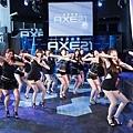 AXE21 19